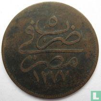 Ägypten 10 Para 1864 (1277-5)