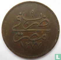 Ägypten 10 Para 1868 (Jahr 1277/9)