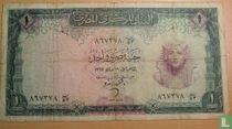 Egypte 1 Pound 1961-67
