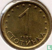 Bulgarije 1 stotinka 1999