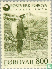 Faroese postal service creation