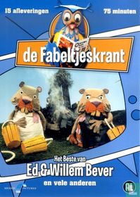 Het beste van Ed & Willem Bever en vele anderen