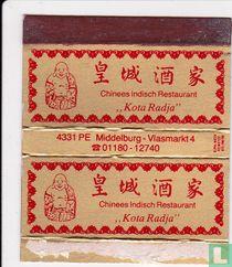 """""""Kota Radja"""" Chinees Indisch Restaurant"""