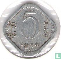 India 5 paise 1974 (Hyderabad)
