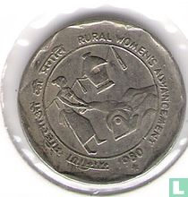 """India 25 paise 1980 (Hyderabad) """"Rural Woman's Advancement"""""""