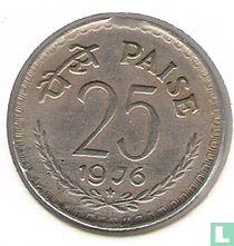 India 25 paise 1976 (Hyderabad)