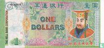 China Hell Bank Note 1 dollar