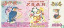 China Hell Bank Note 1000 dollar