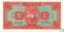 China Hell Bank Note 50.000.000 dollar