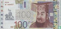 China Hell Bank Note 100 dollar