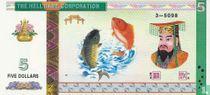 China Hell Bank Note 5 dollar