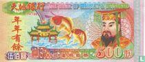 China Hell Bank Note 500 dollar