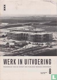 Werk in uitvoering [Amsterdam] 8