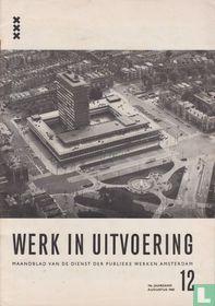 Werk in uitvoering [Amsterdam] 12