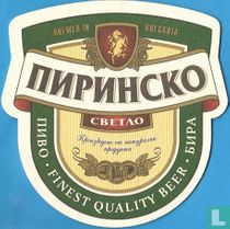 Pirinsko Pivo
