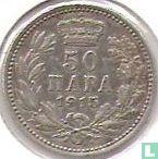 Servië 50 para 1915
