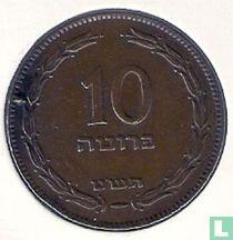 Israël 10 pruta 1949 (JE5709 - zonder parel)