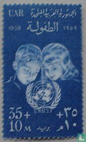 Child aid of Unicef