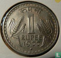 India 1 rupee 1977