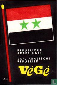 République Arabe Unie Ver. Arabische Republiek
