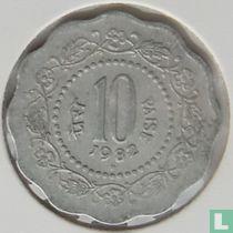 India 10 paise 1982 (Hyderabad)