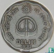 "India 10 paise 1982 (Hyderabad) ""IX. Asian Games"""