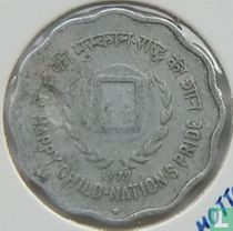 "India 10 paise 1979 (Hyderabad) ""International Year of the Child"""