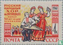 Russisch Nationaal Koor