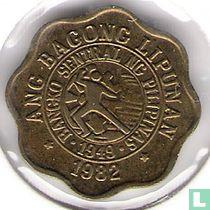 Filipijnen 5 sentimos 1982 kopen