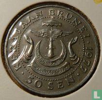 Brunei 50 sen 1977