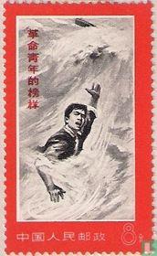 Dood van kin Hsun-hua in overstromingen
