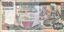 Sri Lanka 500 Rupees