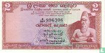 Ceylon 2 Rupees