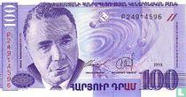 Armenië 100 Dram 1998