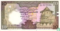 Ceylon 10 Rupees