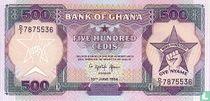Ghana 500 Cedis 1994