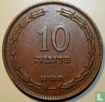 Israël 10 pruta 1949 (JE5709 - met parel)