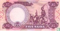 Nigeria 5 Naira 2002