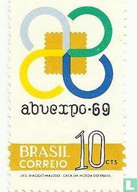 Postzegeltentoonstelling Abuexpo