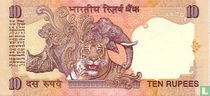 India 10 Rupees 1996 (A)