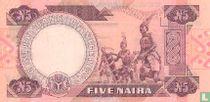 Nigeria 5 Naira ND (1984-) P24d