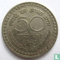 India 50 naye paise 1962 (Bombay)