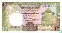 Sri Lanka 10 Rupees 1987