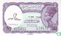 Egypte 5 piasters