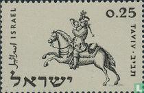 Briefmarkenausstellung Taviv