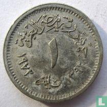 Ägypten 1 Millieme 1972 (AH1392)