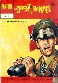 De jacht op Rommel
