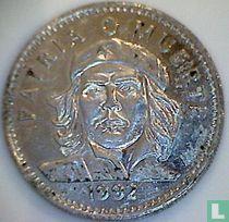 "Cuba 3 pesos 1992 ""Ernesto Che Guevara"""
