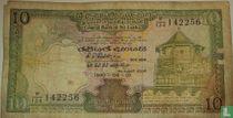 Sri Lanka 10 Rupees 1990
