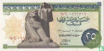 Egypte 25 Piastres 1967